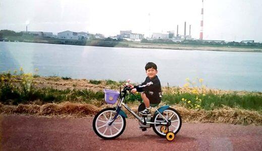 自転車通勤を4年間続けてみた感想