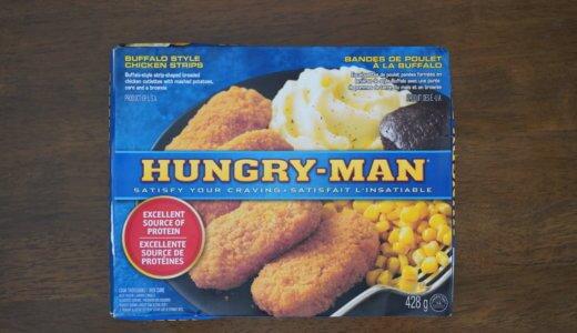 カナダで安く簡単にお腹を満たすのにおすすめの食べ物