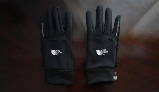カナダの寒い冬もへっちゃらなノースフェイスの手袋が最強すぎた