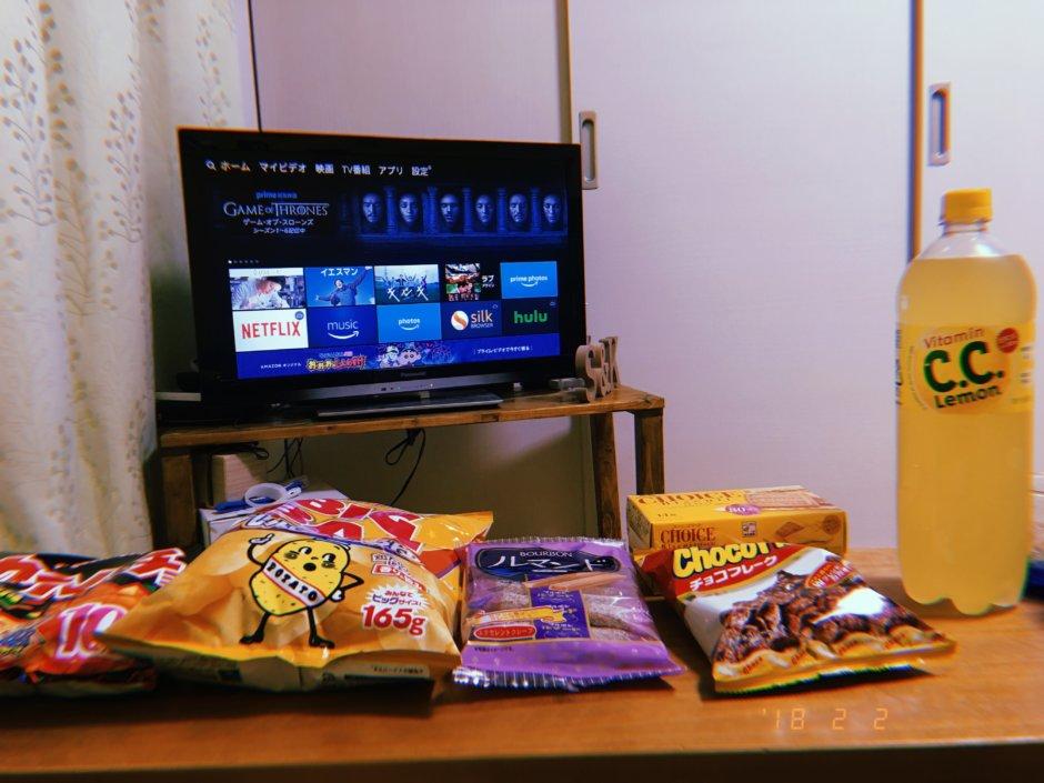 自宅でAmazonプライム・ビデオによる映画鑑賞
