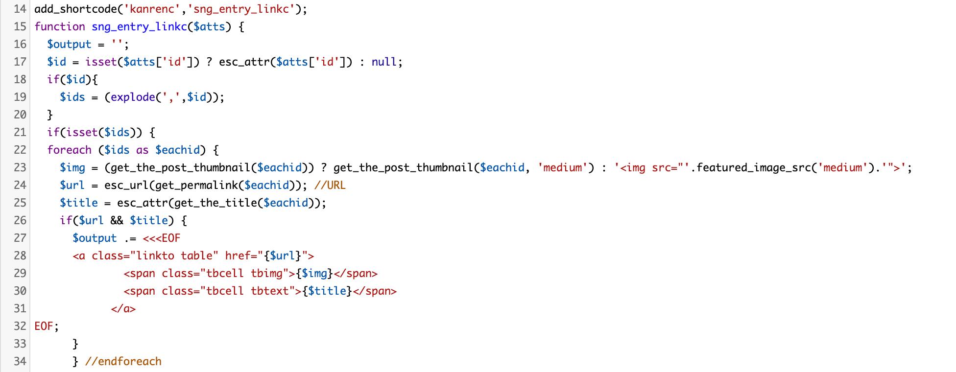 プログラミング言語の一例