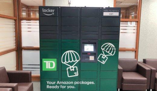 カナダのAmazonで商品を注文する方法と商品の受け取り方