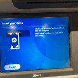 BMO ATM 小切手