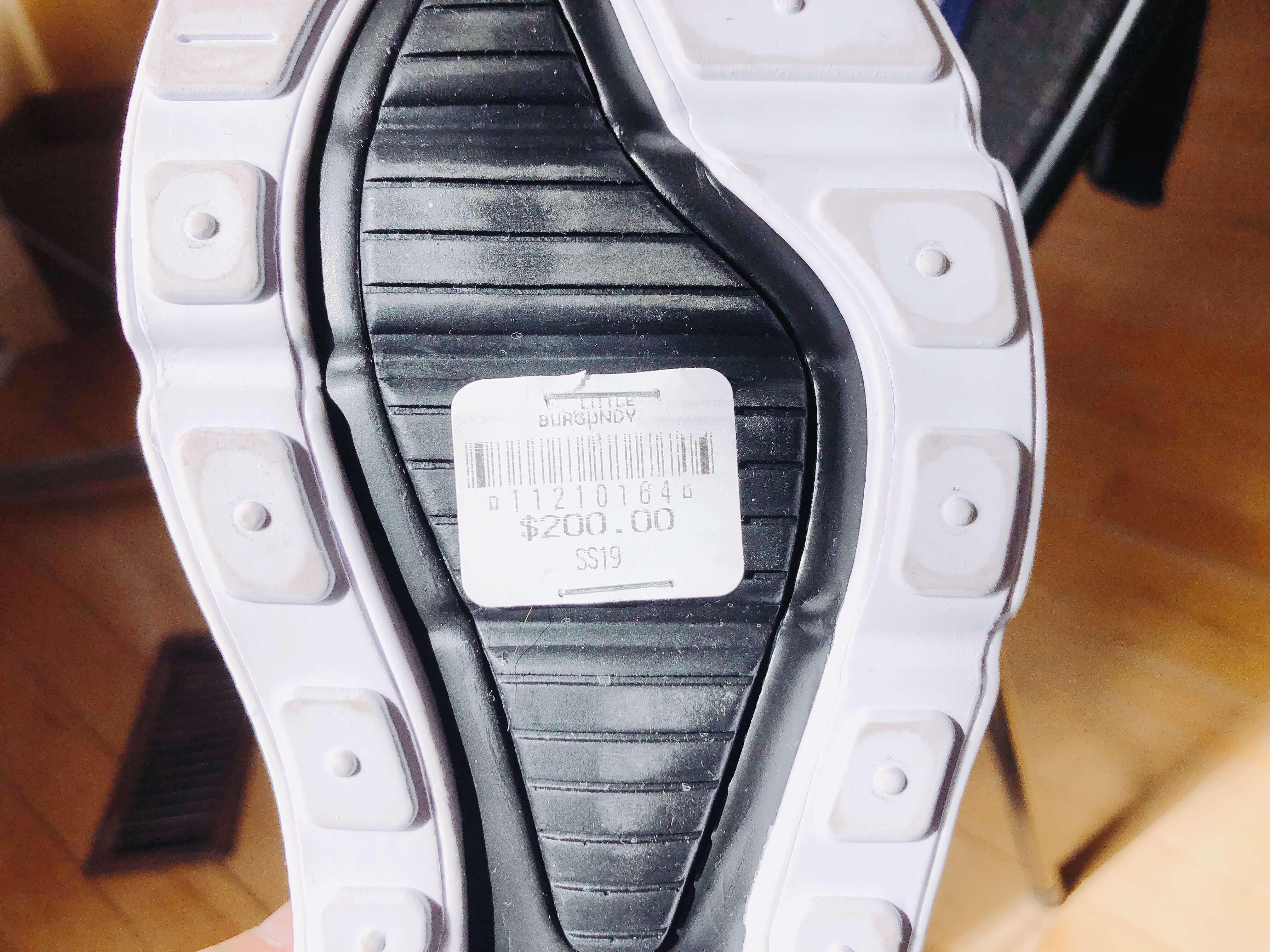 nike air max270の靴底