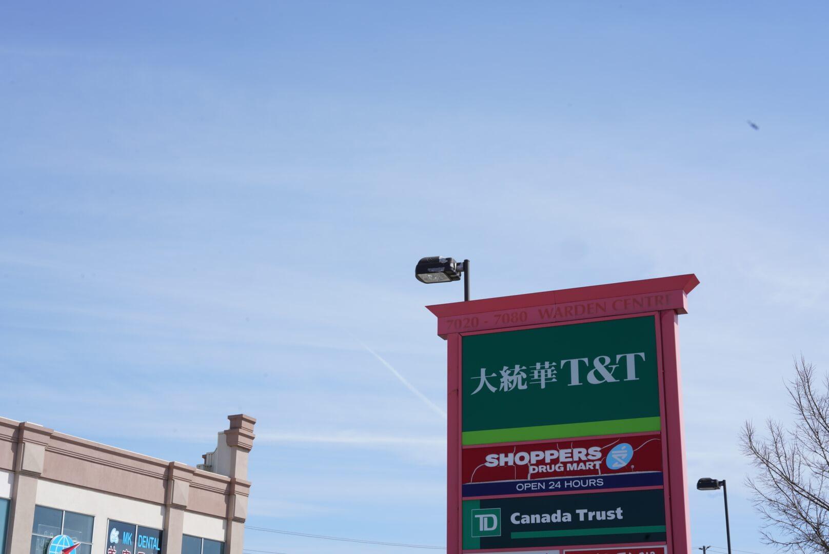 カナダのアジア系スーパー「T&T」の看板