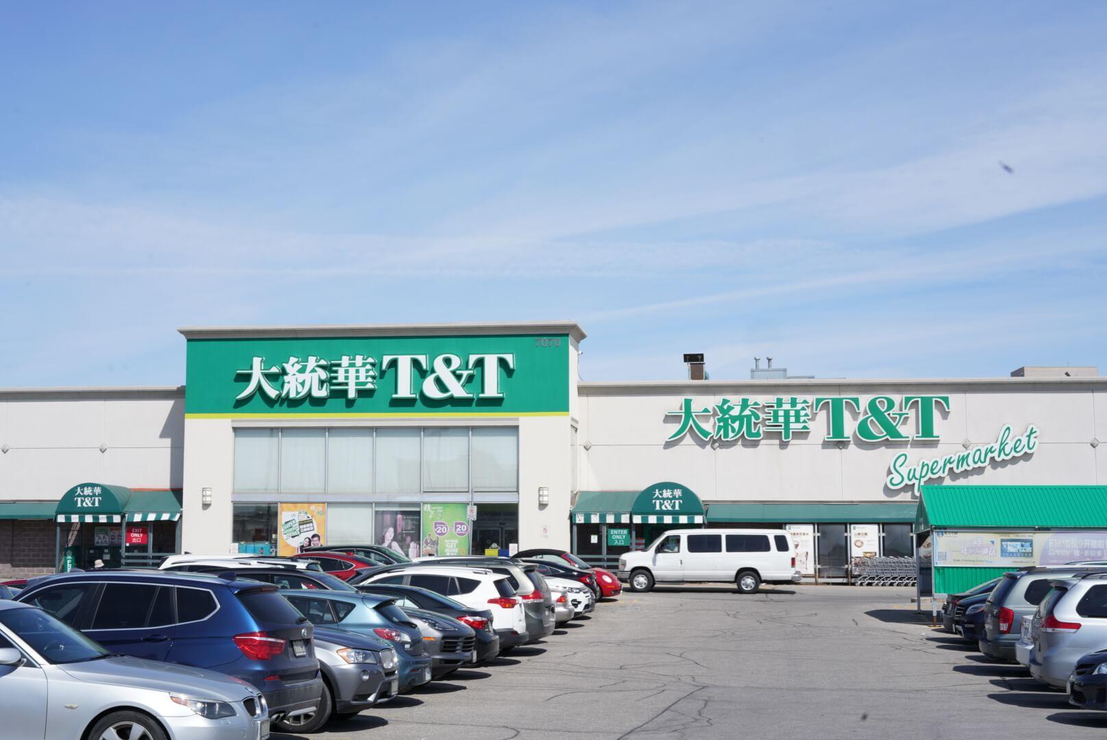 カナダのアジア系スーパー「T&T」の外観