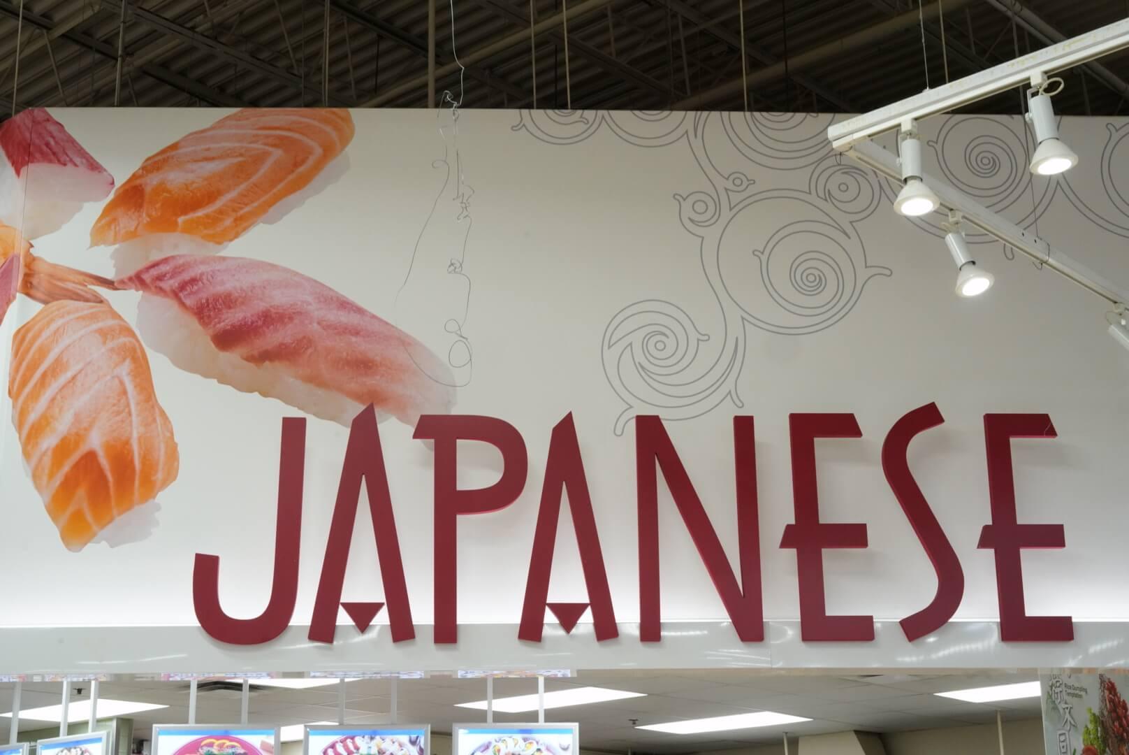カナダのアジア系スーパー「T&T」のお惣菜コーナー