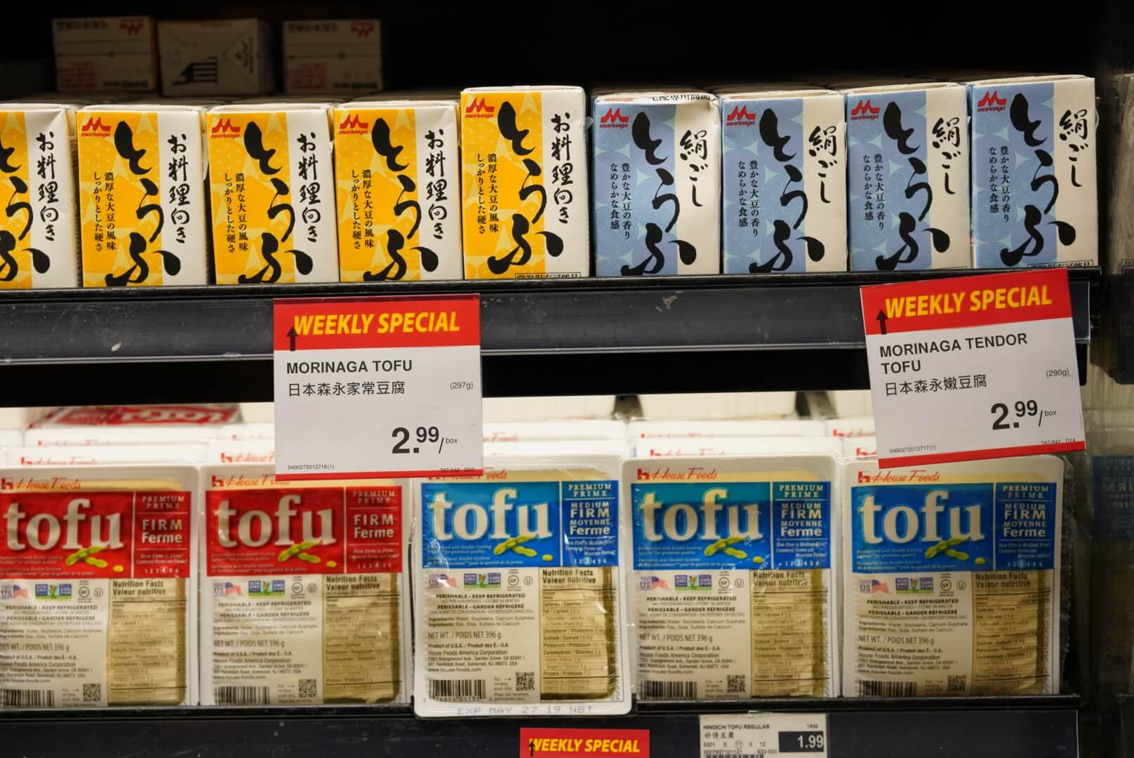 カナダのアジア系スーパー「T&T」の豆腐