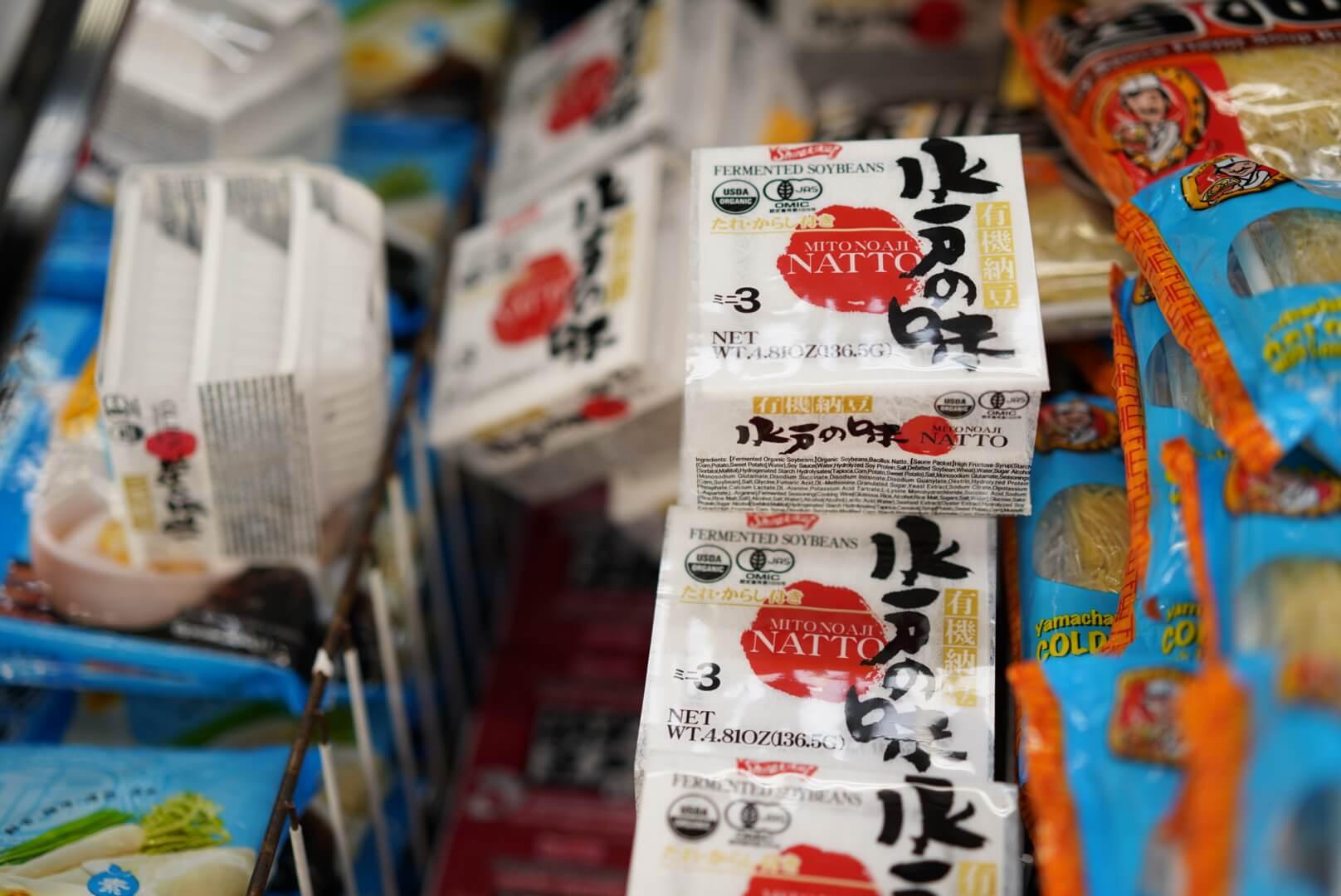 カナダのアジア系スーパー「T&T」の納豆