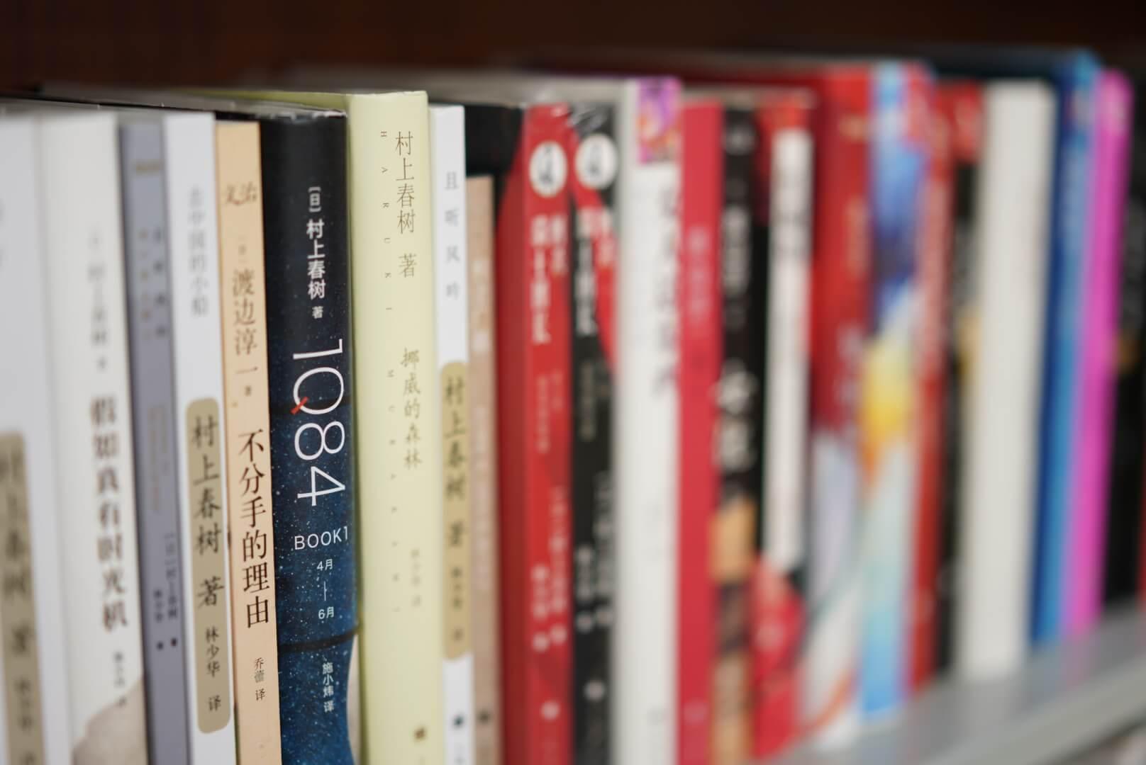 カナダのアジア系スーパー「T&T」の本