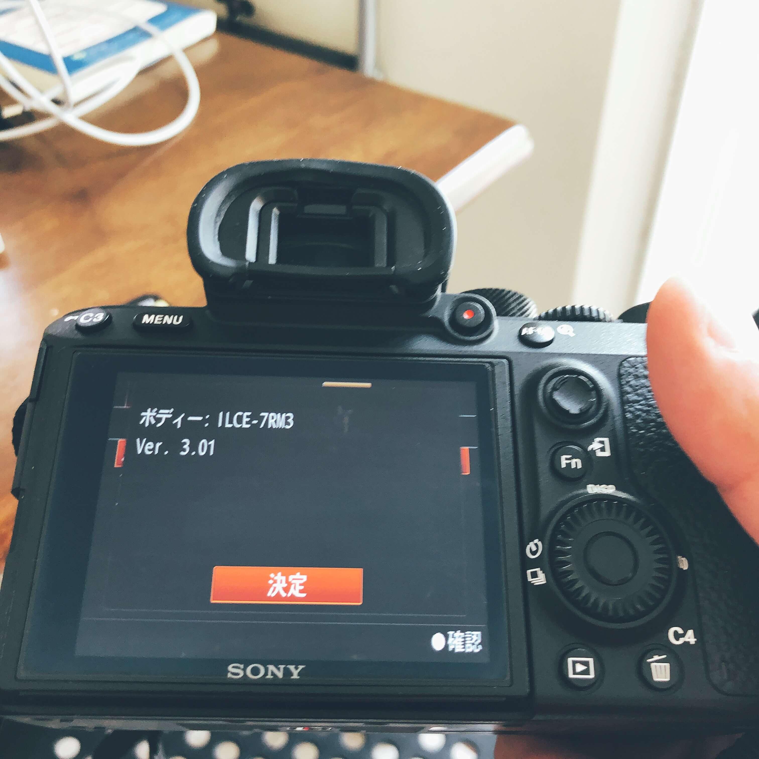 sony一眼レフカメラのバージョン確認