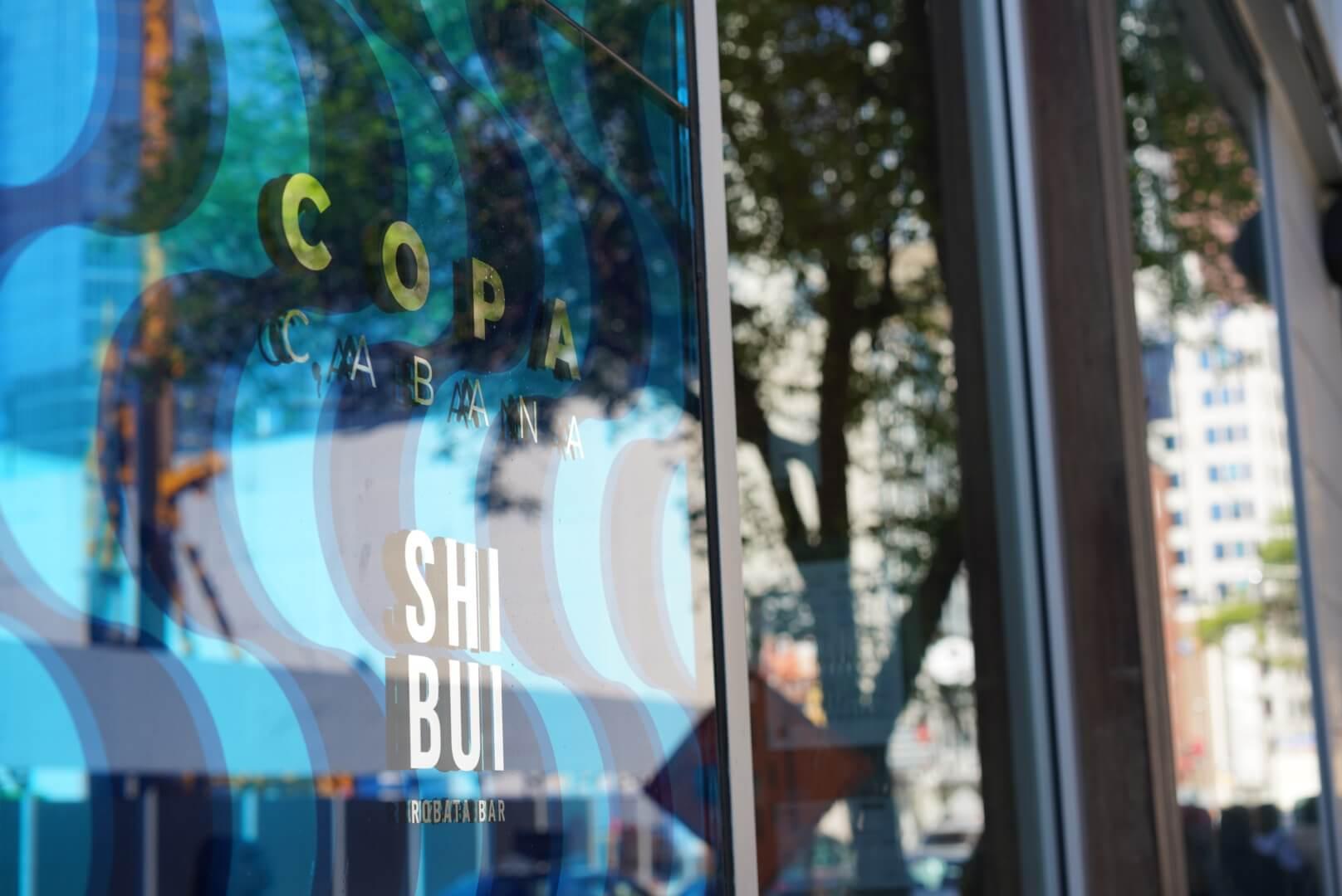 トロントのcopacabanaの看板