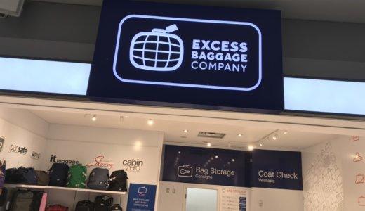 カナダ・トロントピアソン国際空港内で荷物を預けられる場所を発見。
