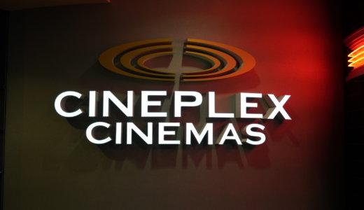 トロントで映画を観るなら火曜日に。
