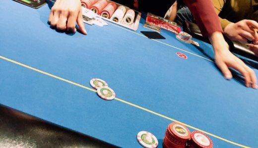 ナイアガラのカジノでテキサスホールデムポーカーデビューしてきた