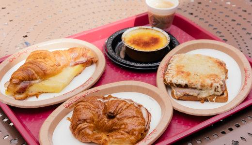 【WDW】フランス館のパン屋さんに感動。 -Walt Disney World in Florida –