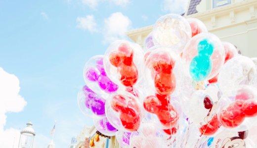 【WDW】パーク内で捕まえたポケモン -Walt Disney World in Florida –