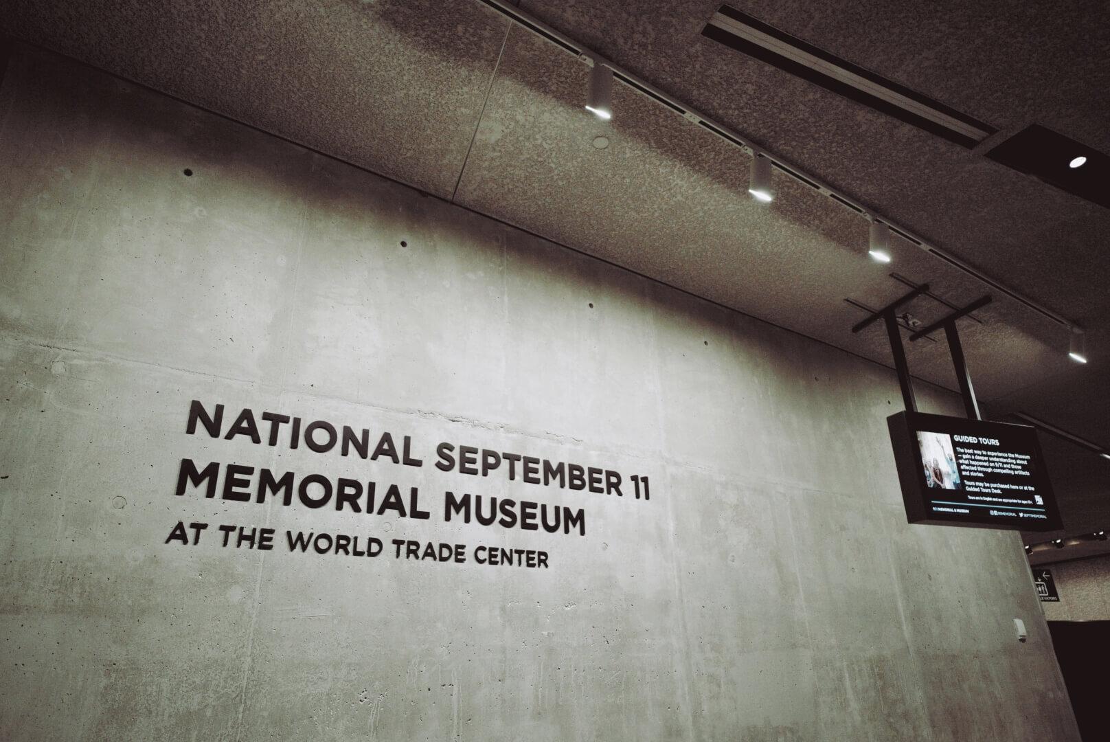 9.11ミュージアムの看板
