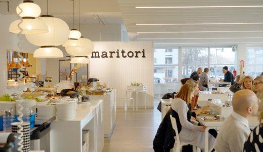 マリメッコ本社の社員食堂がとても素敵な空間だった。