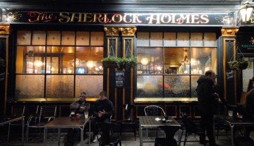 【ロンドン】シャーロック・ホームズのパブで夜ご飯。
