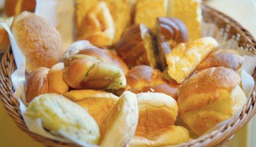 別府市「福禄」のパンランチが最高!パン好きにおすすめ。