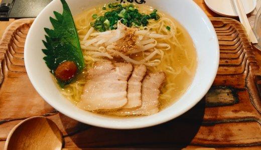 鹿児島の人気ラーメン屋「麺's ら.ぱしゃ」に行ってみた。