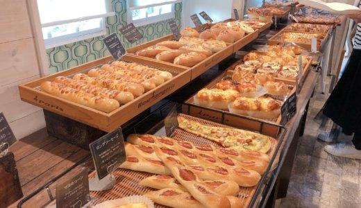 【熊本】美味しくて子供連れに優しいパン屋さん。