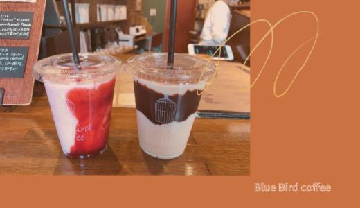 【鹿児島コーヒー】お洒落な空間『Blue Bird coffee』で一息。